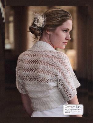Knitting Lacy Shrug by AnnoushkaFashion